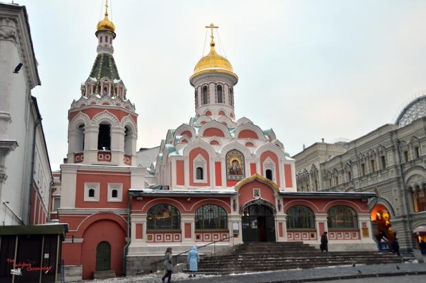 The Ladybug Chronicles-Russia 25